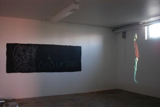 Gallery+